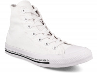 Кеды Белые Converse Chuck Taylor All Star Hi 159586C оптом